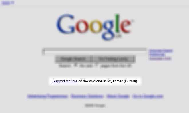 Burma's eye clone